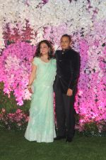Anil Ambani at Akash Ambani & Shloka Mehta wedding in Jio World Centre bkc on 10th March 2019 (175)_5c87688420509.jpg