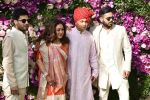 Anil Ambani, Tina Ambani at Akash Ambani & Shloka Mehta wedding in Jio World Centre bkc on 10th March 2019 (13)_5c876888df8d9.jpg