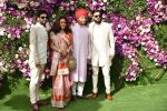 Anil Ambani, Tina Ambani at Akash Ambani & Shloka Mehta wedding in Jio World Centre bkc on 10th March 2019 (15)_5c8768dee0383.jpg