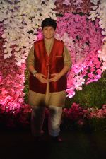 Falguni Pathak  at Akash Ambani & Shloka Mehta wedding in Jio World Centre bkc on 10th March 2019 (104)_5c8769e5a092c.jpg