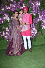 Geeta Basra, Harbhajan Singh at Akash Ambani & Shloka Mehta wedding in Jio World Centre bkc on 10th March 2019 (40)_5c876a494ba01.jpg