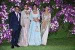 Kareena Kapoor, Karisma Kapoor at Akash Ambani & Shloka Mehta wedding in Jio World Centre bkc on 10th March 2019 (38)_5c876b979cd09.jpg
