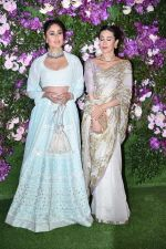 Kareena Kapoor, Karisma Kapoor at Akash Ambani & Shloka Mehta wedding in Jio World Centre bkc on 10th March 2019 (40)_5c876b9922a8d.jpg