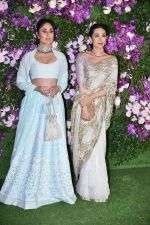 Kareena Kapoor, Karisma Kapoor at Akash Ambani & Shloka Mehta wedding in Jio World Centre bkc on 10th March 2019 (42)_5c876b9a983f1.jpg