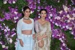 Kareena Kapoor, Karisma Kapoor at Akash Ambani & Shloka Mehta wedding in Jio World Centre bkc on 10th March 2019 (43)_5c876b9c12c87.jpg