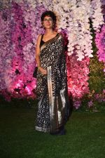 Kiran Rao at Akash Ambani & Shloka Mehta wedding in Jio World Centre bkc on 10th March 2019 (22)_5c876bcba494a.jpg