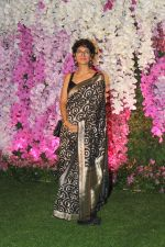 Kiran Rao at Akash Ambani & Shloka Mehta wedding in Jio World Centre bkc on 10th March 2019 (265)_5c876bda76561.jpg
