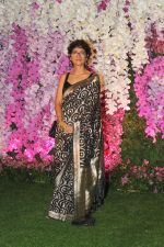 Kiran Rao at Akash Ambani & Shloka Mehta wedding in Jio World Centre bkc on 10th March 2019 (266)_5c876bdd2428c.jpg