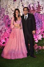 Kriti Sanon at Akash Ambani & Shloka Mehta wedding in Jio World Centre bkc on 10th March 2019 (16)_5c876be95114a.jpg