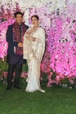 Manish Malhotra, Rekha at Akash Ambani & Shloka Mehta wedding in Jio World Centre bkc on 10th March 2019 (324)_5c876c301fbec.jpg