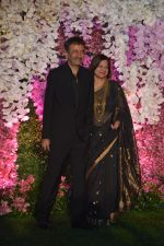 Rajkumar Hirani at Akash Ambani & Shloka Mehta wedding in Jio World Centre bkc on 10th March 2019 (16)_5c876d39e4b54.jpg