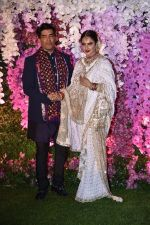 Rekha at Akash Ambani & Shloka Mehta wedding in Jio World Centre bkc on 10th March 2019 (12)_5c876df3aa43e.jpg