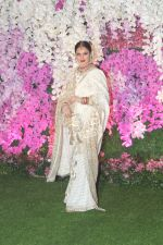 Rekha at Akash Ambani & Shloka Mehta wedding in Jio World Centre bkc on 10th March 2019 (164)_5c876df7bd8ec.jpg