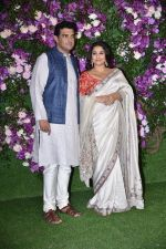 Vidya Balan at Akash Ambani & Shloka Mehta wedding in Jio World Centre bkc on 10th March 2019 (16)_5c8770f041c14.jpg