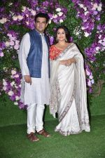 Vidya Balan at Akash Ambani & Shloka Mehta wedding in Jio World Centre bkc on 10th March 2019 (23)_5c8770fa712e4.jpg