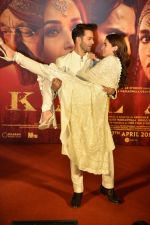 Alia Bhatt, Varun Dhawan at the Teaser launch of KALANK on 11th March 2019 (19)_5c88ae2841f0e.jpg