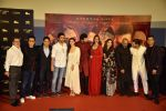 Alia Bhatt, Varun Dhawan, Sanjay Dutt, Sonakshi Sinha, Aditya Roy Kapoor, Madhuri Dixit, Karan Johar, Sajid Nadiadwala at the Teaser launch of KALANK on 11th March 2019 (3)_5c88af433c853.jpg