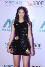 Ananya Pandey at the Launch of Matrix Fight Night by Tiger & Krishna Shroff at NSCI worli on 12th March 2019 (57)_5c88c8aa7d359.jpg