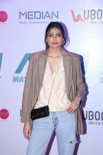 Athiya Shetty at the Launch of Matrix Fight Night by Tiger & Krishna Shroff at NSCI worli on 12th March 2019 (56)_5c88c956715dd.jpg
