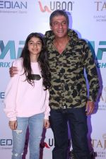 Chunky Pandey at the Launch of Matrix Fight Night by Tiger & Krishna Shroff at NSCI worli on 12th March 2019 (12)_5c88c96070bce.jpg