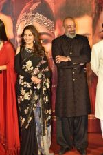 Madhuri Dixit, Sanjay Dutt at the Teaser launch of KALANK on 11th March 2019