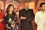 Madhuri Dixit, Sanjay Dutt, Varun Dhawan at the Teaser launch of KALANK on 11th March 2019