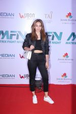 at the Launch of Matrix Fight Night by Tiger & Krishna Shroff at NSCI worli on 12th March 2019 (33)_5c88c9cf9c10c.jpg