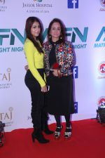 at the Launch of Matrix Fight Night by Tiger & Krishna Shroff at NSCI worli on 12th March 2019 (34)_5c88c9d475740.jpg
