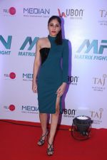 at the Launch of Matrix Fight Night by Tiger & Krishna Shroff at NSCI worli on 12th March 2019 (38)_5c88ca083db17.jpg