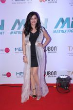 at the Launch of Matrix Fight Night by Tiger & Krishna Shroff at NSCI worli on 12th March 2019 (8)_5c88c93947135.jpg