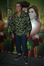 Chunky Pandey at Luka Chuppi success party at Arth in khar on 12th March 2019 (151)_5c89f59e6603f.JPG