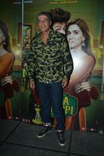 Chunky Pandey at Luka Chuppi success party at Arth in khar on 12th March 2019 (152)_5c89f5a07001e.JPG