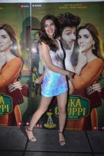 Kriti Sanon at Luka Chuppi success party at Arth in khar on 12th March 2019 (129)_5c89f70d56ccd.JPG