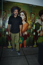 Pankaj Tripathi at Luka Chuppi success party at Arth in khar on 12th March 2019 (156)_5c89f8158c4ea.JPG