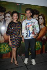 Patralekha, Rajkummar Rao at Luka Chuppi success party at Arth in khar on 12th March 2019 (170)_5c89f84244443.JPG