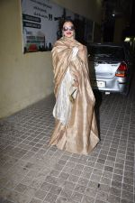 Rekha at the Screening of movie photograph on 13th March 2019 (55)_5c89fd0de1d22.jpg