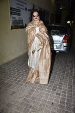 Rekha at the Screening of movie photograph on 13th March 2019 (57)_5c89fd10f3bf5.jpg