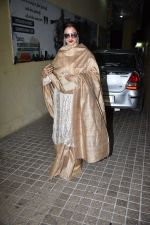 Rekha at the Screening of movie photograph on 13th March 2019 (59)_5c89fd142c1bb.jpg