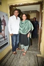 Tanvi Azmi at the Screening of movie photograph on 13th March 2019