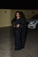 Vidya Balan at the Screening of movie photograph on 13th March 2019