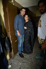 Vidya Balan, Siddharth Roy Kapoor at the Screening of movie photograph on 13th March 2019