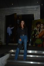 at Luka Chuppi success party at Arth in khar on 12th March 2019 (190)_5c89f5a2ea7bf.JPG