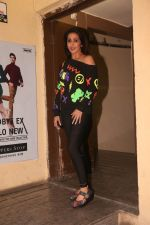 Krishika Lulla at the Screening of film Mard ko Dard Nahi Hota at pvr juhu on 18th March 2019 (91)_5c909ab834f0a.JPG