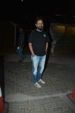 Nikkhil Advani at the Wrapup party of film Marjaavaan at Otters club in bandra on 18th March 2019 (87)_5c909978b2cf1.JPG