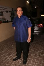 Ramesh Taurani at the Screening of film Mard ko Dard Nahi Hota at pvr juhu on 18th March 2019 (51)_5c909b1a5dff4.JPG
