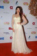 Shama Sikander at the Hello Hall of Fame Awards in St Regis hotel on 18th March 2019