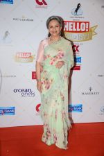 Sharmila Tagore at the Hello Hall of Fame Awards in St Regis hotel on 18th March 2019