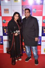 Ganesh Acharya at Zee cine awards red carpet on 19th March 2019 (96)_5c91e86c80e8e.jpg