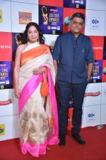 Neena Gupta, Gajraj Rao at Zee cine awards red carpet on 19th March 2019 (151)_5c91e9e9da9f8.jpg