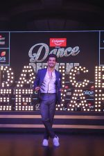 Arjun Bijlani at the launch of colors show Dance Deewane at jw marriott juhu on 26th May 2019 (72)_5cebe48892193.JPG